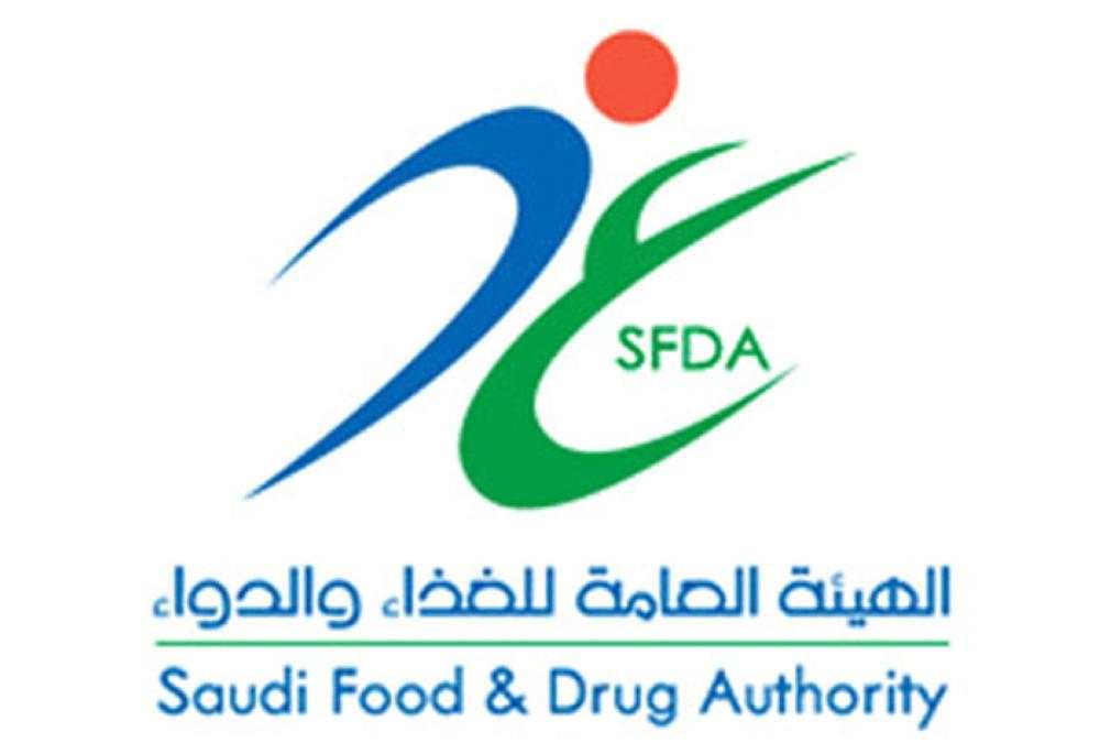Saudi Food and Drug Administration.